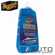 Meguiars Heavy Duty Oxidation Remover 473ml - M4916