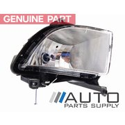 Kia Cerato RH Fog Light 2010-2012 Sedan / Hatch Models *New Genuine*
