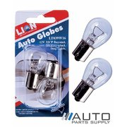 2 Piece Single Contact 32CP 12v Stop Bulbs / Globes *Lion Products*