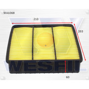 Air Filter to suit Mitsubishi Pajero iO 1.8L 03/99-09/01