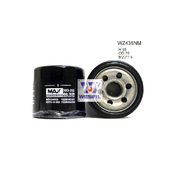 Nippon Max Oil Filter For Kia Carens 1.8ltr TB 2000-2001
